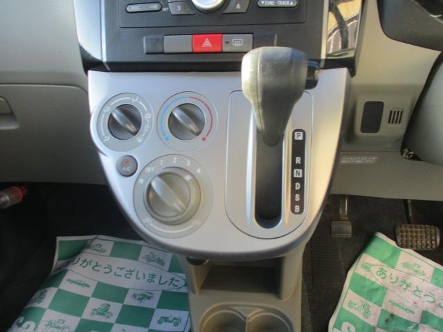 Xスペシャル  4WD キーレス(18枚目)