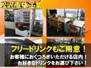 Z HDDナビ フルセグTV 両側オートスライドドア(31枚目)