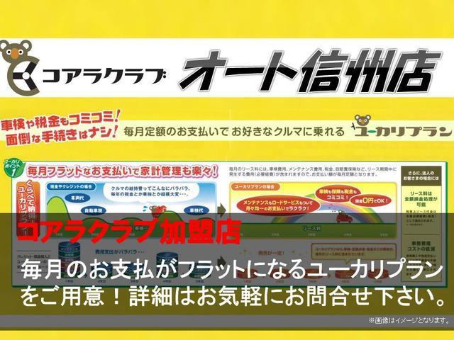 GSRエボリューションVII フルノーマル車・純正レカロシート・ブレンボブレーキ・HIDヘッドライト(65枚目)