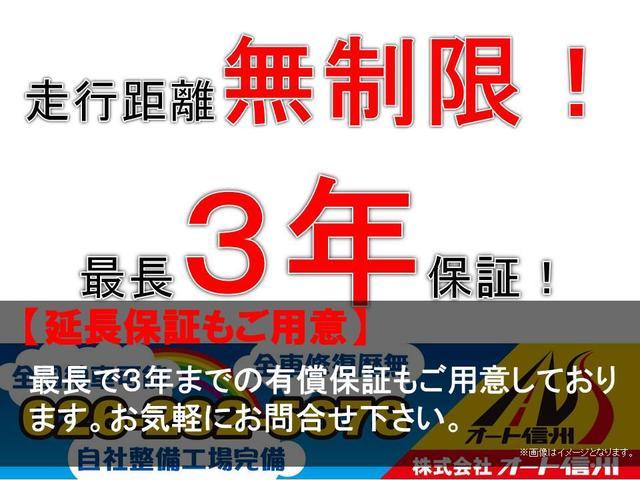 GSRエボリューションVII フルノーマル車・純正レカロシート・ブレンボブレーキ・HIDヘッドライト(71枚目)