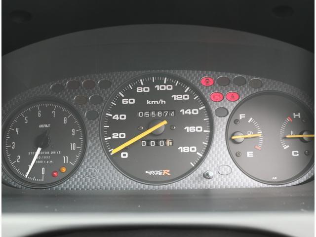 タイプR モータースポーツベース 5MT RAYS TE37 社外マフラー 車高調 エアクリ(24枚目)