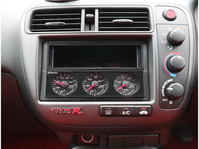 タイプR モータースポーツベース 5MT RAYS TE37 社外マフラー 車高調 エアクリ(26枚目)