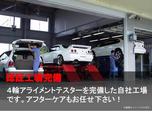 タイプR モータースポーツベース 5MT RAYS TE37 社外マフラー 車高調 エアクリ(65枚目)