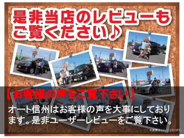 タイプR モータースポーツベース 5MT RAYS TE37 社外マフラー 車高調 エアクリ(72枚目)