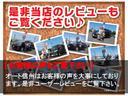 GSRエボリューションVII フルノーマル車・純正レカロシート・ブレンボブレーキ・HIDヘッドライト(68枚目)