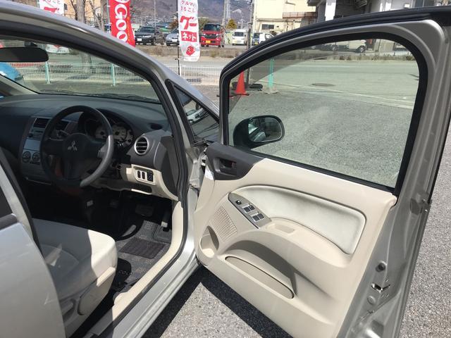 エレガンス 4WD 14インチアルミ キーレス ベンチシート(9枚目)