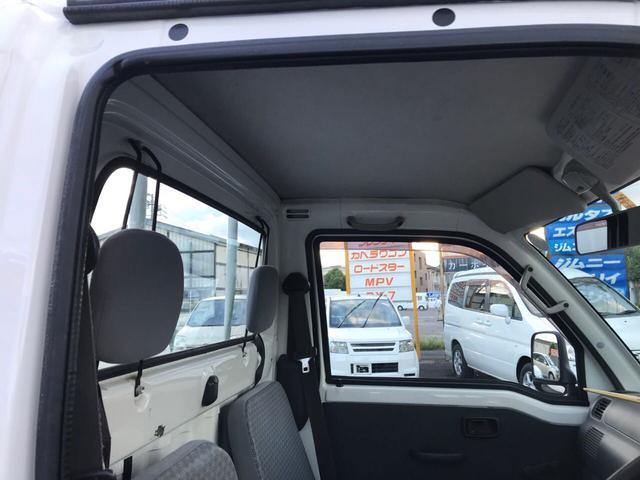 エアコン・パワステ スペシャル 4WD 5速マニュアル(20枚目)