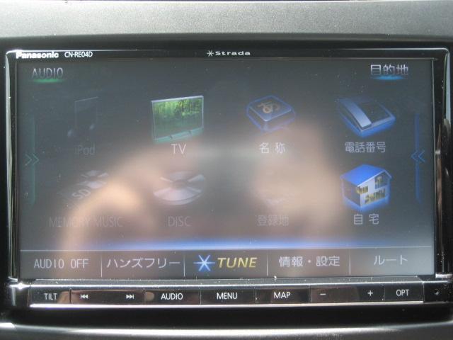 XG-DJE SDナビ フルセグTV アイドリングストップ(18枚目)