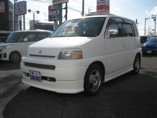 「ホンダ」「S-MX」「ミニバン・ワンボックス」「長野県」の中古車2