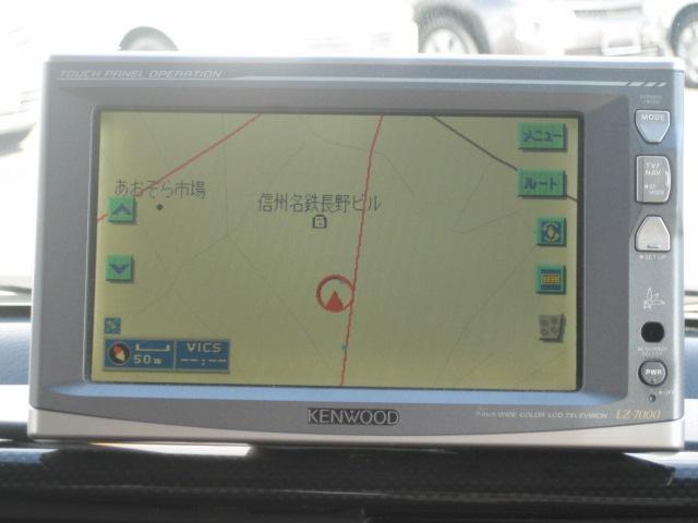 「ホンダ」「S-MX」「ミニバン・ワンボックス」「長野県」の中古車20