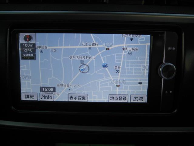 150X 4WD ナビ バックカメラ プッシュスタート(20枚目)