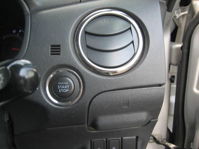 ハイウェイスターターボ 4WD(29枚目)