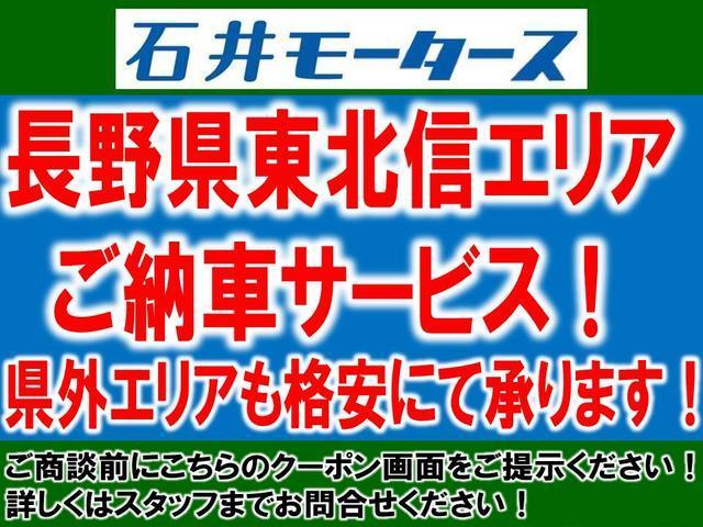 LTZ ナビTV サンルーフ フリップダウン バックカメラ(4枚目)