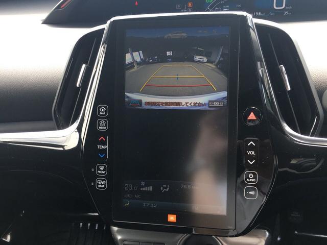 トヨタ プリウスPHV A JBLサウンド モデリスタエアロ 大型ナビ 寒冷地仕様