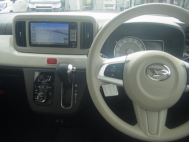 G SAIII 4WD CVT ナビ ドライブレコーダー(16枚目)