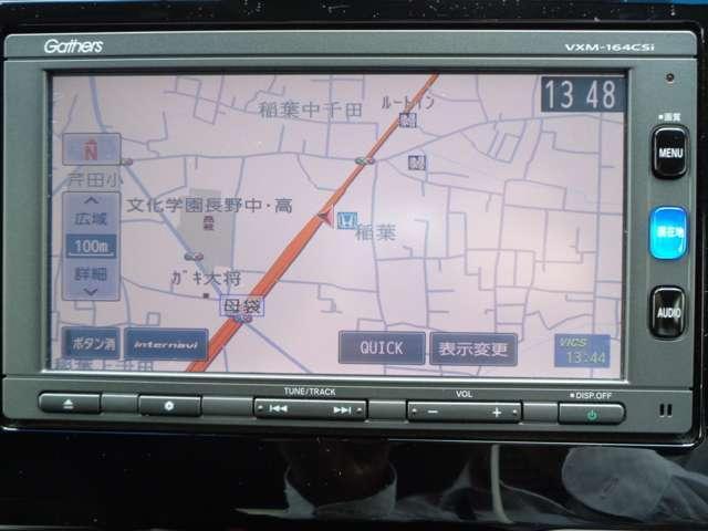 「ホンダ」「フィット」「コンパクトカー」「長野県」の中古車11