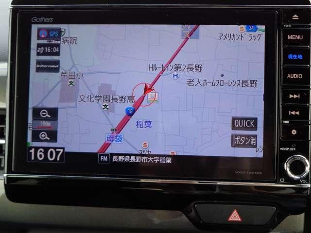 L・ターボホンダセンシング 純Mナビ(12枚目)