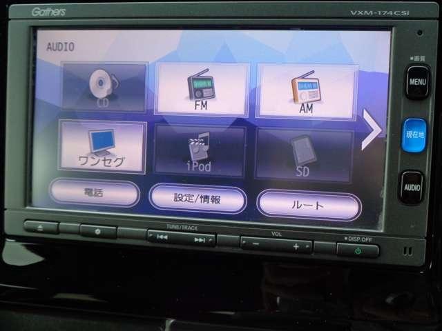 G・ターボパッケージ 純Mナビ1セグ Bカメラ スマートキー あんしんパッケージ(12枚目)