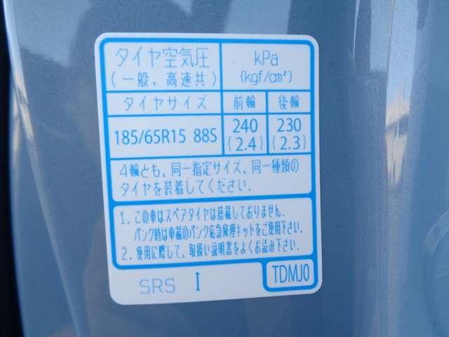 ハイブリッド・Gホンダセンシング 純7Mナビ Fセグ Bカメラ 両電D 純ドラレコ(20枚目)