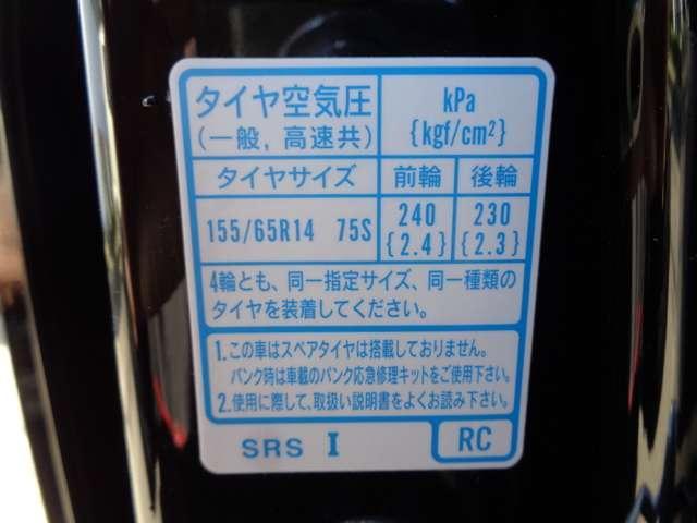 G・EX 純7インターナビ Fセグ L電D ETC(20枚目)