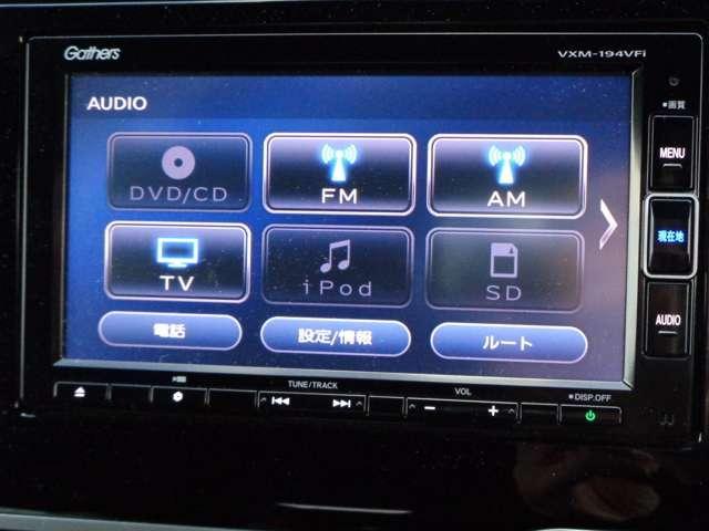 S ホンダセンシング 純7Mナビ 純ドラレコ前  LED ETC(4枚目)