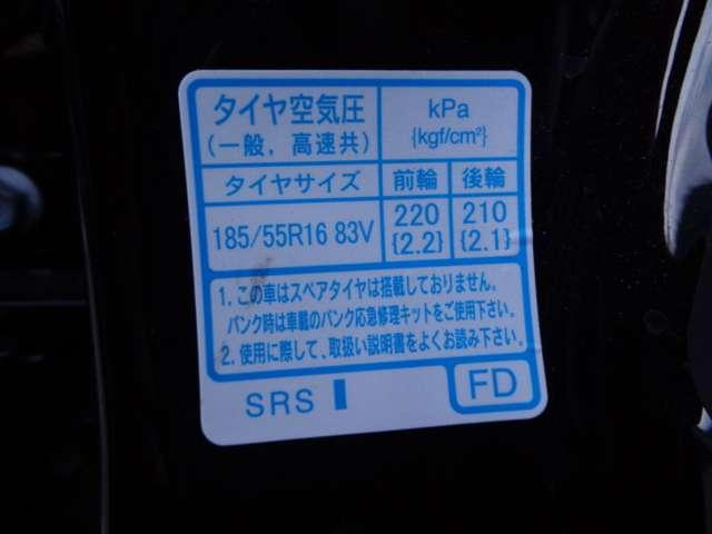S ホンダセンシング 純7Mナビ 純ドラレコ前  LED ETC(20枚目)