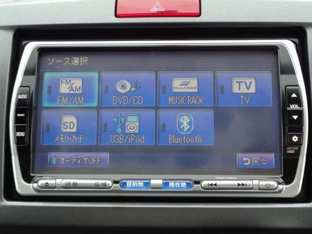 G ジャストセレクション 純7HDDナビ 1セグ Bカメラ 両電D HID(4枚目)