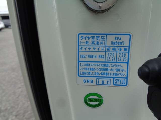 G ジャストセレクション 純7HDDナビ 1セグ Bカメラ 両電D HID(20枚目)