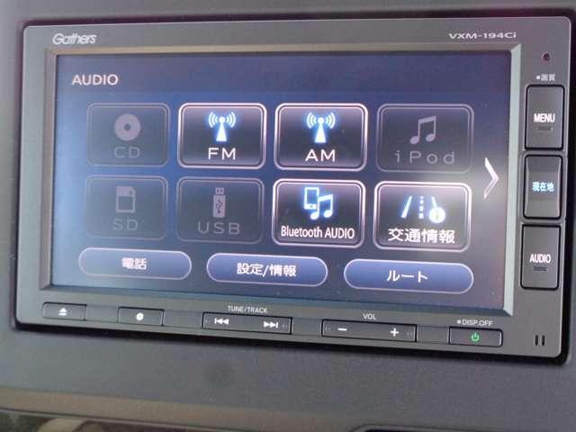 G・EXホンダセンシング 純正メモリーナビ バックカメラ 両側電動スライドドア シートヒーター ミラーヒーター ETC 冬タイヤ付(3枚目)