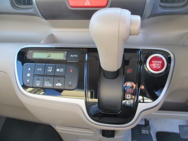 G・Lパッケージ4WD純正CDチューナー左側PSD(17枚目)