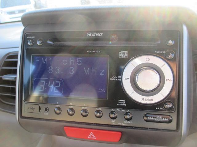 G・Lパッケージ4WD純正CDチューナー左側PSD(18枚目)