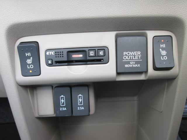ホンダ N-WGN G SSコンフォートpkg4WD Bカメラ 自動ブレーキ