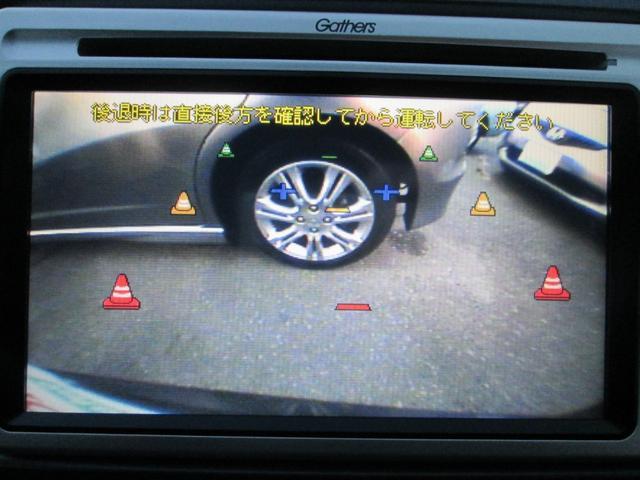 GジャストS 純Mナビ1セグ Bカメラ HID 新夏タイヤ付(8枚目)