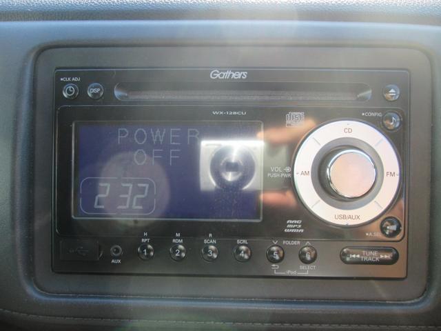 G 4WD 新夏タイヤ 純CD スマート鍵 Rコーナーセンサ(4枚目)