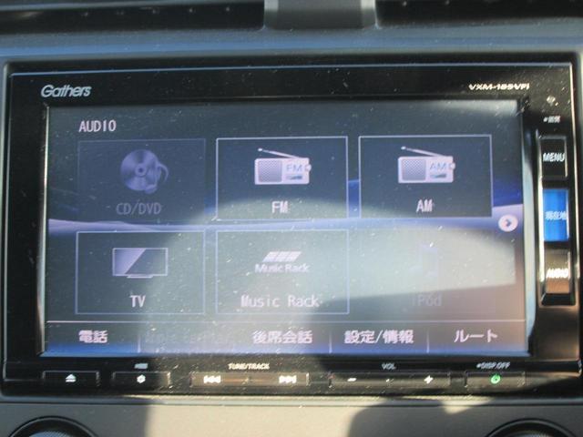 ハッチバック 純MナビFセグ Bカメラ LED スマートキー(5枚目)