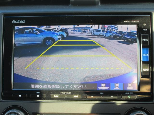 ハッチバック 純MナビFセグ Bカメラ LED スマートキー(9枚目)