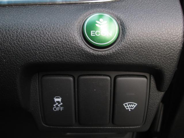 24G 4WD 純HDナビ1セグBカメラ スマート鍵 WAC(10枚目)