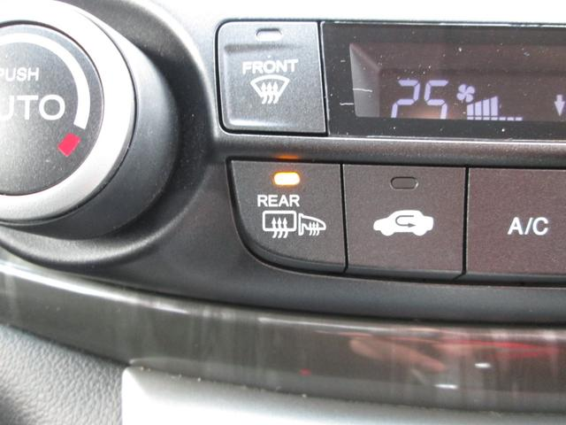 24G 4WD Wエアコン スマートキー クルコン ETC(6枚目)