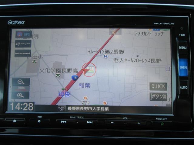 EXマスターP 純MナビFセグBカメラ Sルーフ 電動シート(4枚目)