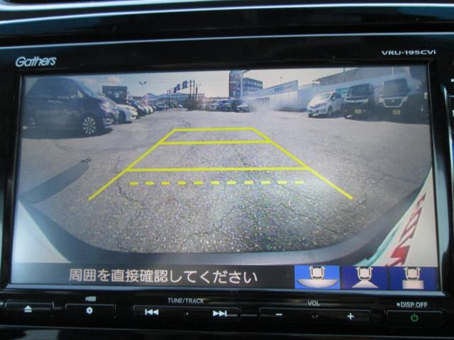 EXマスターP 純MナビFセグBカメラ Sルーフ 電動シート(9枚目)