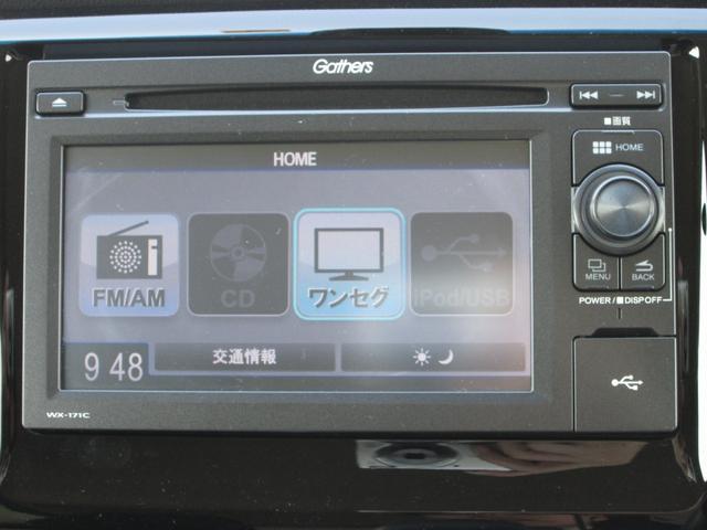 助手席回転S 4WD G・Lpkg 純CD ブレーキ補助(4枚目)