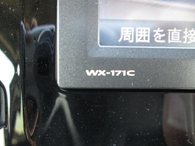 助手席回転S 4WD G・Lpkg 純CD ブレーキ補助(5枚目)