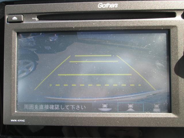助手席回転S 4WD G・Lpkg 純CD ブレーキ補助(7枚目)