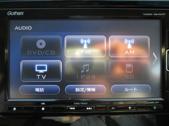 純正メモリーナビです。CD、DVD再生、フルセグTV視聴、及びブルートゥース接続ができます。