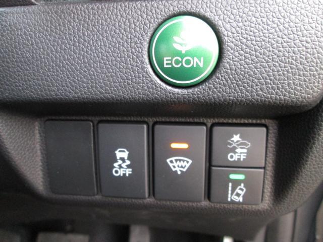 ホンダセンシングが装備されております。レーダーとカメラがクルマの前方の状況を認識し、ブレーキやステアリングを制御する事によって、安心・快適な運転や事故回避を支援する先進のシステムです!