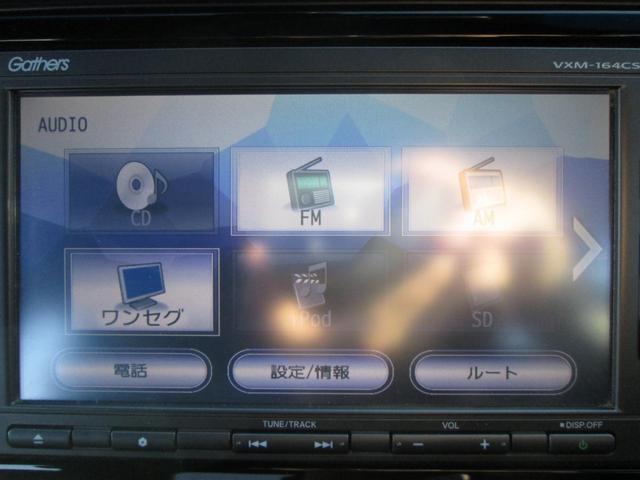 RS 6MT 純Mナビ1セグBカメラ ブレーキ補助 Aリトラ(5枚目)