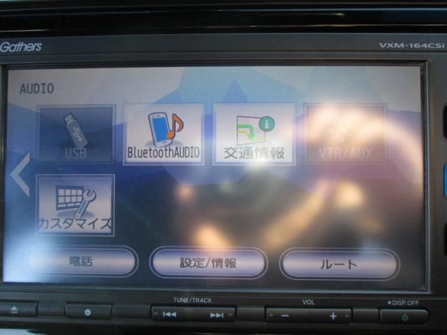 RS 6MT 純Mナビ1セグBカメラ ブレーキ補助 Aリトラ(6枚目)