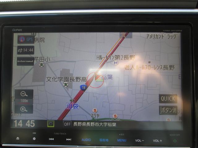 車椅子仕様GホンダS 4WD 2列目乗車 7人乗 純Mナビ(4枚目)