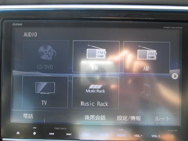 車椅子仕様GホンダS 4WD 2列目乗車 7人乗 純Mナビ(5枚目)