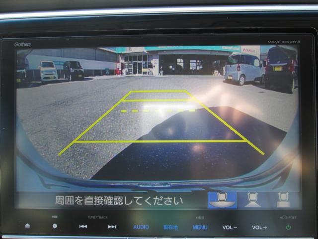 車椅子仕様GホンダS 4WD 2列目乗車 7人乗 純Mナビ(10枚目)